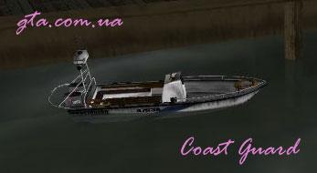 как получит лодку в гта